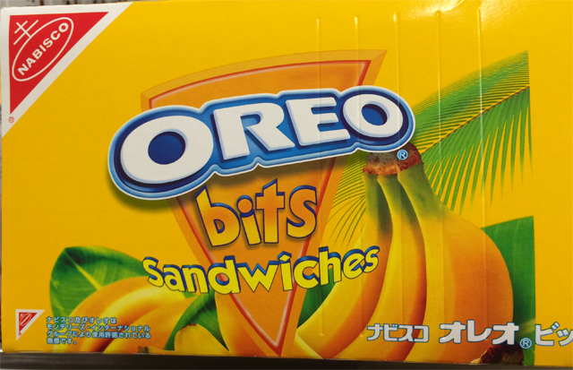 Japanese grocery store. Cross between a Circus Peanut and an Oreo. Odd.