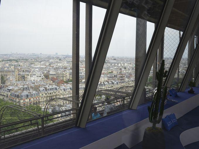 HomeAway Eiffel Tower j